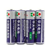 华太7号电池4节装