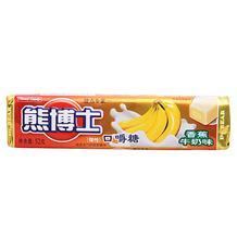 熊博士口嚼糖香蕉牛奶味52g