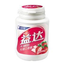 益达木糖醇无糖清爽草莓口香糖56g