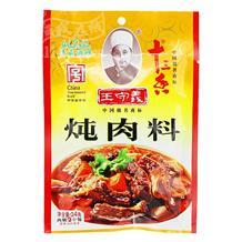 王守义炖肉料24g