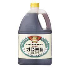 老才臣米醋1.75L