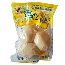 阿清泡椒三枚鸡蛋130g
