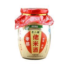 鲁三婆佬米酒900g