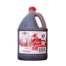 宽牌米醋1.8L