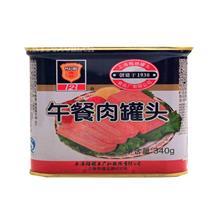 梅林午餐肉340g