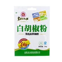 草原红太阳白胡椒粉30g