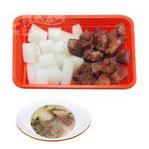 白萝卜炖牛腩(半成品)