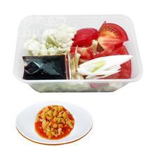 番茄菜花(半成品)