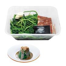 麻酱菠菜(半成品)