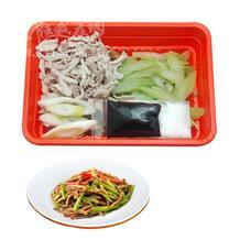 肉丝芹菜(半成品)