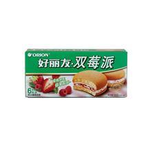 好丽友双莓派138g