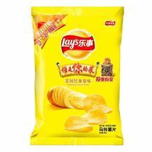 乐事薯片原味45g