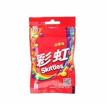 彩虹糖原味拉链袋装45g