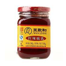 王致和红辣腐乳340g