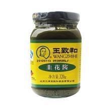王致和韭菜花酱320g