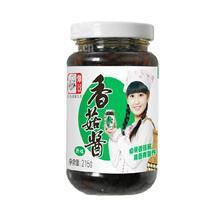 仲景香菇酱原味215g