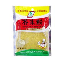 好食惠芥茉粉40g