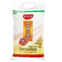 金沙河饺子用小麦粉2.5kg