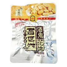 百世兴酒鬼花生原味100g