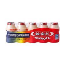 养乐多乳酸菌饮品100ml*5