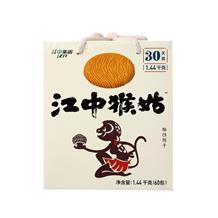 江中猴姑酥性饼干1.44KG