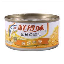 鲜得味黄豆油浸金枪鱼罐头180g