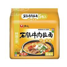 农心石锅牛肉拉面五连包120g*5