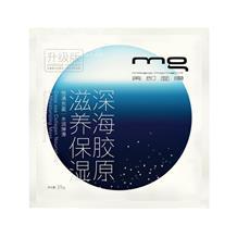 美即深海胶原保湿面膜升级版25g