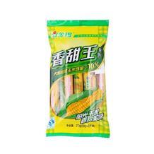 金锣香甜王肠30g*9