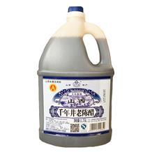 千年井山西老陈醋1750ml