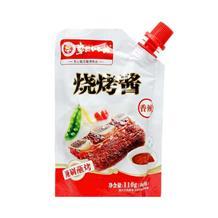 草原红太阳烧烤酱香辣味110g