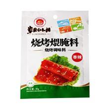 草原红太阳烧烤煨腌料30g