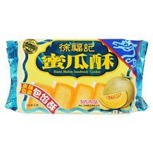 徐福记蜜瓜酥184g