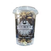 九彩林球形爆米花巧克力味118g