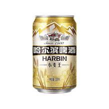 哈尔滨啤酒小麦王330ml