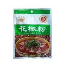 留香园花椒粉35g