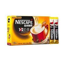 雀巢奶香咖啡 30杯装