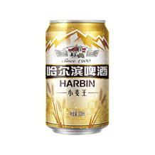 哈尔滨小麦王听啤330ml