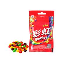 彩虹糖原味拉鏈袋裝45g