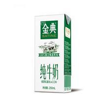 伊利金典纯牛奶250ml