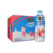 美汁源果粒奶优清新草莓风味450ml