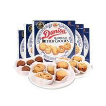 丹麦皇冠曲奇巧克力腰果盒装90g