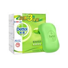 滴露植物呵护除菌香皂115g*3