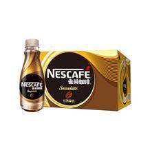 雀巢咖啡丝滑拿铁即饮瓶装268ml