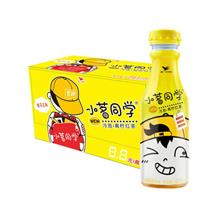 统一小茗同学清柠红茶480ml