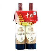 12°丰收干红葡萄酒750ml