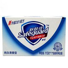 舒肤佳纯白清香香皂115g