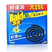 雷達蚊香微煙型