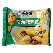 康师傅珍品香菇炖鸡袋面101g